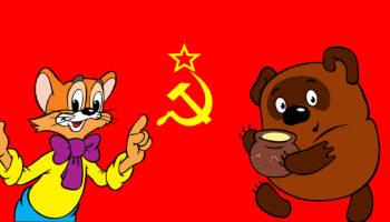 Насколько хорошо вы помните советские мультфильмы? Веселый тест