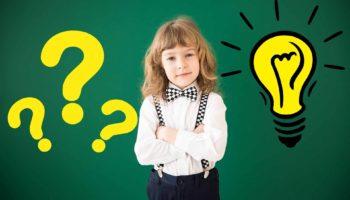 Тест – Как хорошо ты помнишь школьную программу?