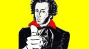 Тест — Сказки Пушкина. Хорошо ли вы их помните?