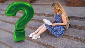 Тест на общие знания? Ответь хотя бы на 5 вопросов, чтобы назвать себя умным